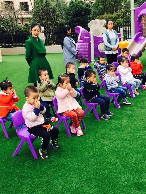 内江市诺亚舟澳洲阳光国际幼儿园